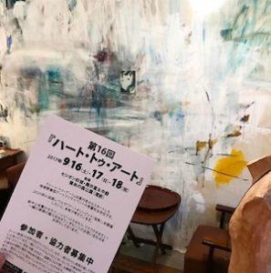 東高円寺にある喫茶[ε]