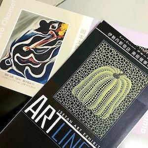 岡本太郎と草間彌生の版画展