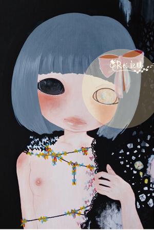 ninko ouzouさんの個展『Re: 記臆』