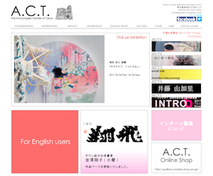 The Artcomplex Center of Tokyo