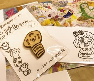 「宮城名物シリーズ こけしちゃんバッヂ(ブローチ?)」&「せんだいぶすグッズカード」