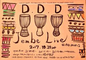 D.D.D with 石川 智久 LIVE @MORIS