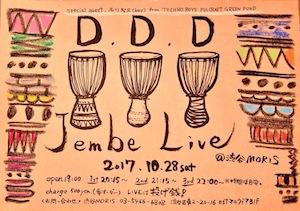 大盛況の会場が一体化! D.D.D with 石川 智久 LIVE @ 渋谷MORIS