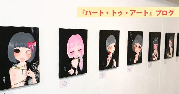 めっちゃスタイリッシュ! ninko ouzouさんの新作「黒バックシリーズ」
