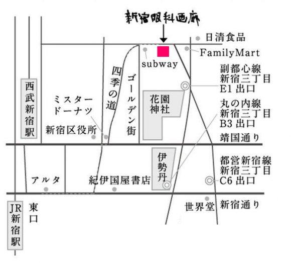 新宿眼科画廊マップ