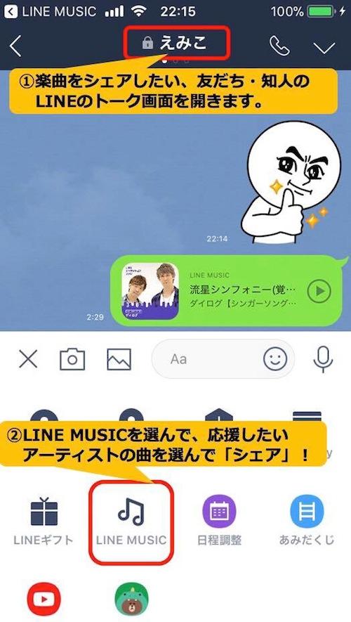 男性デュオ「ダイログ-DAILOG-」LINEオーディション2017奮闘中