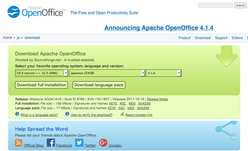 Microsoft 「OneDrive」が便利そう