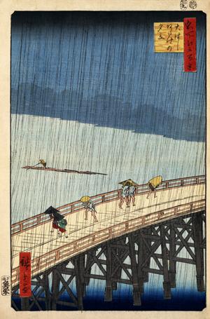高円寺『ハート・トゥ・アート』過去記事プレイバック■ゴッホが模写したことでも知られる名所江戸百景『大はしあたけの夕立』