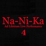 「Na-Ni-Ka」は、『美術家・如月愛のアートな冒険』ともいえる