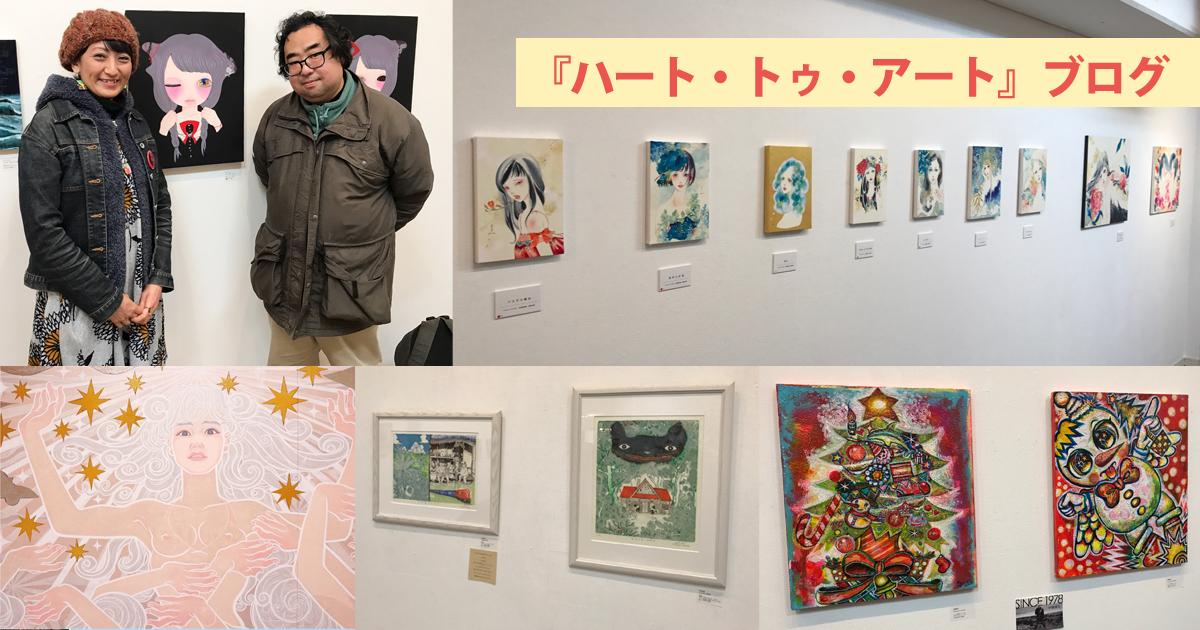 三重県志摩市大王町「TOBI hostel & apartments」に第2弾アートルームが!