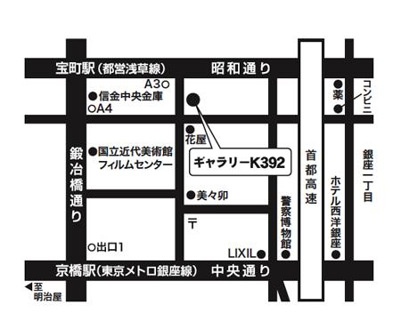 kisai(如月愛)が挑む! 『まんまるくん数千余体』ギャラリーマップ