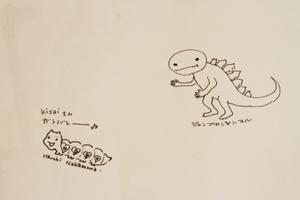 セミはどこから飛んできた??? kisai(如月愛)が挑む「まんまるくん企画」☆6日目報告パート2