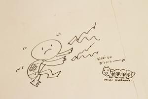まんまる仲間も増殖中! kisai(如月愛)が挑む「まんまるくん企画」☆8日目報告