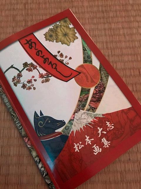 初画集も完成! 松本大志 × ゲノム 『 細胞旅行 』は3月9日(金)まで