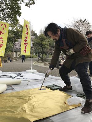 第17回『ハート・トゥ・アート』 勢いと信念が発せられていた卍斎Xさんの展示「HIGH FLYIN DISC」 at 高円寺AMPcafe