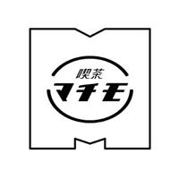 前衛派珈琲処マッチングモヲル&ギャラリー螺旋のオーナーさんと日を空けずバッタリ再会