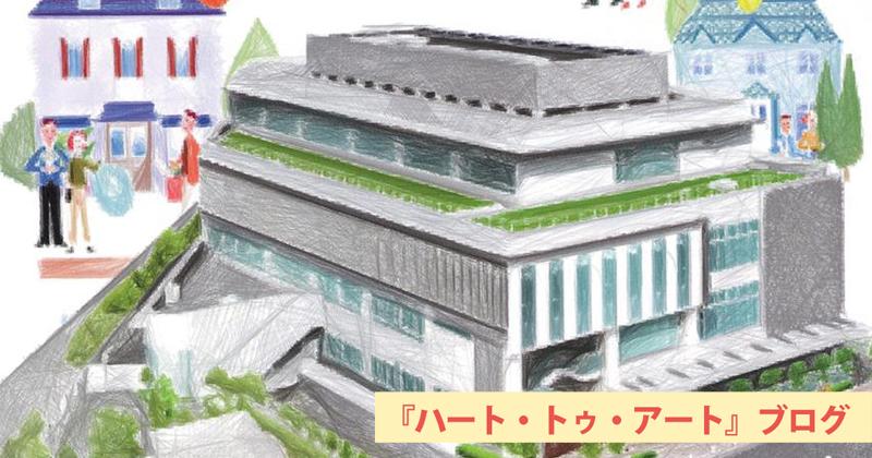 荻窪「あんさんぶる荻窪」消滅→2018年4月2日より「ウェルファーム杉並」本格始動