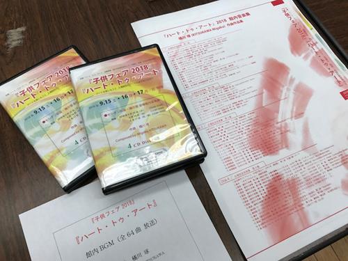 現代音楽作曲家・橘川琢さん