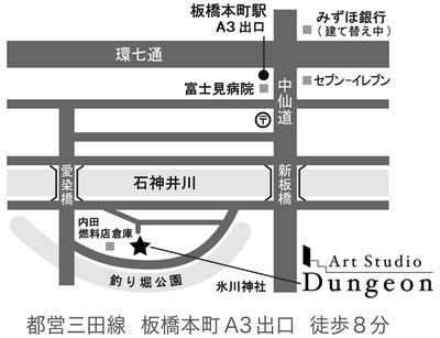 【大阪阿部服J.K.さん「藝劇」】2018年11月3日、板橋「ダンジョン」にて