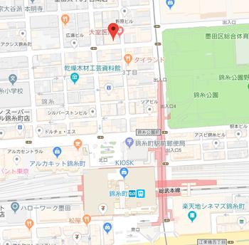 【錦糸町エロ・ナイト】2018年11月3日、錦糸町「 Silkroad Cafe 」にて