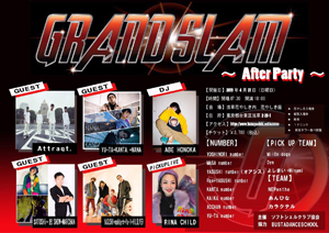 Childish Lina(りなんなん)出演『GRAND SLAM 〜after party〜』  2019.4.21