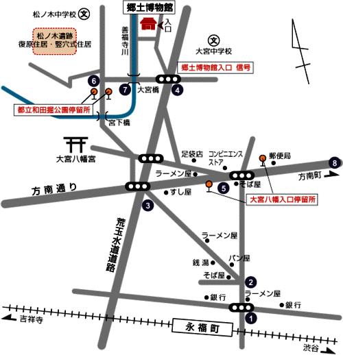 杉並区立郷土博物館(本館)マップ&アクセス