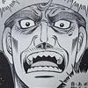 漫画『はじめの一歩』での鴨川源二会長の台詞【活動日記】爆才せよ!才能の爆発は「行動量」が基本。そしてイメージせよ!