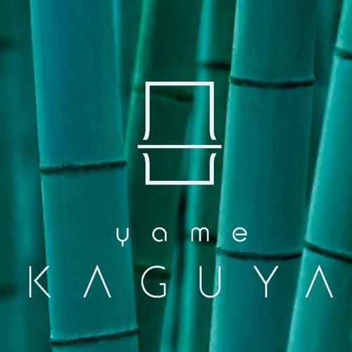アンチエイジング化粧品『yameKAGUYA』は福岡県、九州大学、三省製薬による「産官学連携プロジェクト」から誕生