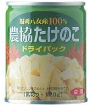 福岡県八女市「福岡たけのこドライパック缶」