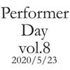 【高円寺のカフェが人気企画無観客ライブ配信】5月23日14〜21時開催
