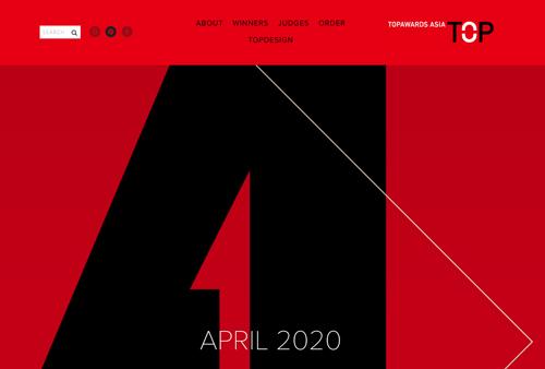 「Topawards Asia 2020」優れたパッケージデザインに贈られる賞