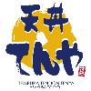 【てんや500円ワンコイン天丼が復活】中央線住民(中高年?)は大歓迎