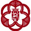 高円寺学園「学園章」に込められた想い