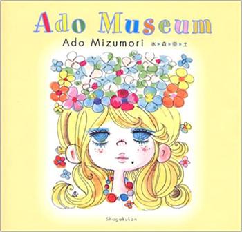 「水森亜土イラストブック Ado Museum」