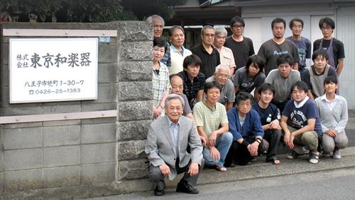 東京都八王子市にある三味線メーカー「東京和楽器」