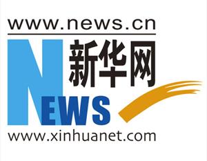 中国大手ニュースサイト「新華網」日本語