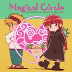 TECHNOBOYS PULCRAFT GREEN-FUND feat.中川翔子『Magical Circle』11月15日発売