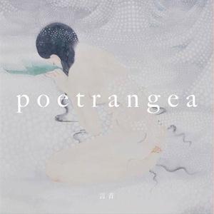 『poetrangea(ポエトランジア/詩の紫陽花)』