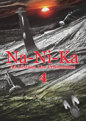 如月愛が提示する「Na-Ni-Ka」は、フロー状態を体感させてくれるパフォーマンス