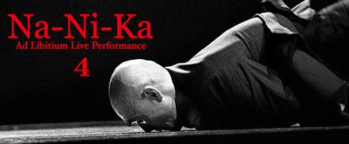 クリスマスイブは4回目のAd Libitium Live Performance 「Na-Ni-Ka」開催