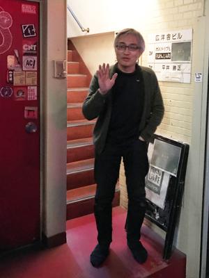 新宿ギャラリー「ポルトリブレ」の歴史にピリオド。平井さん、お疲れ様でした