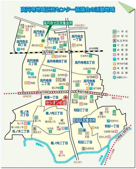 高円寺地域区民センター協議会は、創立30周年の節目となる年。活動エリアは?
