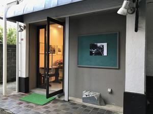 「渡辺明+奥村基 二人展」が荻窪で5月7日まで開催中。会場は荻窪のオルタナティブスペース「アートプラットフォーム」