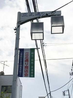 密かにファン多し! 杉並区松ノ木「かごしま(神子島米店)」のお弁当