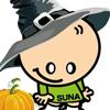 【はじっこまつり24】「森の音楽会&ハロウィン」は10月27日(土)開催