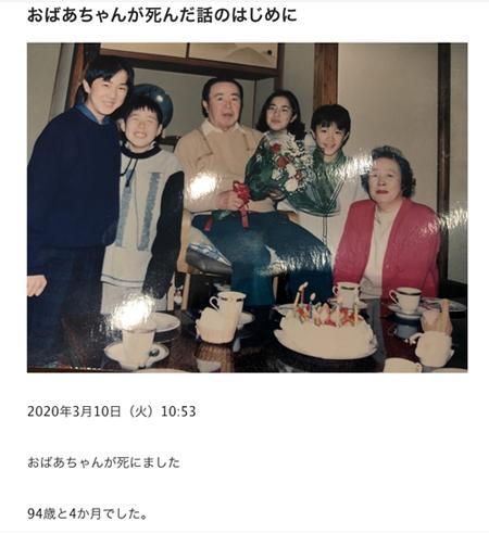 久世孝臣(詩人・演出家)「NOTE」『おばあちゃんが死んだ話し』は必読