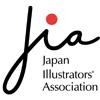 【 JIA Illustration Award 2020 】世界規模!日本イラストレーター協会のコンペ