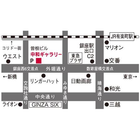 銀座「中和ギャラリー」にて『CHUWA×chiffon exhibition2020〜詩穂音・銀座店〜』2020年7月6日