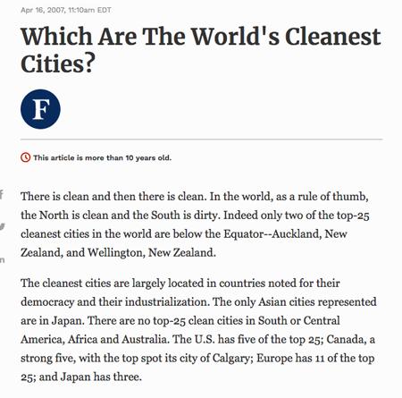 フォーブス誌「世界の最もきれいな都市トップ25位」勝山9位、大牟田、神戸25位