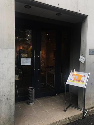 「maro fes 2020」展示 ギャルリー・ジュイエ入口